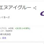 【↑↓】2160_GNI空売りの夢&FDK+42.02%/日 の急騰目撃